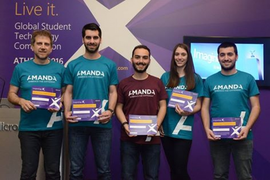 imaginecup